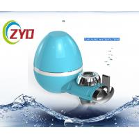 Buy cheap Multi Filters Faucet Water Purifier 7 Stage Calcium Sulfite Egg Shape Design product