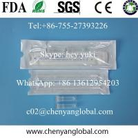 Buy cheap Disposable flocked swab with tube collection kit product