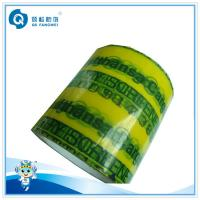 Buy cheap Green VOID Tamper Evident Container Seal Custom Design Serial Number tape product