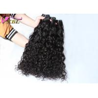 China 100 Indian Virgin Hair Machine Weft Italian Curl Style No Chemical Processed Smell wholesale