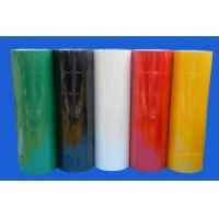 Buy cheap Rainbow Tape from wholesalers