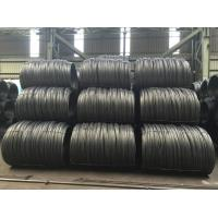 Buy cheap 5.5mm -16mm Dia ASTM A510, SAE 1006, SAE 1008 Wire Rod Of Mild Steel Products from wholesalers