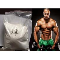 Buy cheap Testosterone Anabolic Steroid Test Enanthate CAS 315-37-7 White Powder for Bodybuilding product
