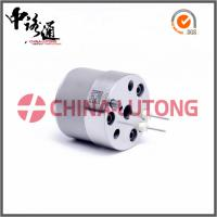 Buy cheap China Lutong Parts Plant is a professional OEM & Aftermarket parts supplier,bosch common rail diesel injection system product