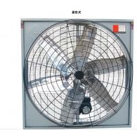 Buy cheap Dairy cowhouse ventialtion exhaust fan product