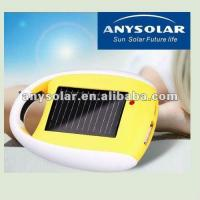 Buy cheap portable solar phone charger with high quality from China supplier product
