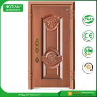 Buy cheap Low price latest design kerala steel door with quality assured product