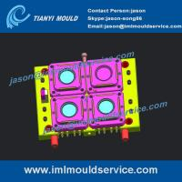 Buy cheap plastic thin wall mould designs, manufacturer of thin wall injection mould china product