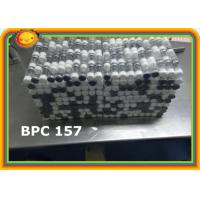Buy cheap BPC157 Booly Protection Compound 15, Pentadecapeptide, BPC 157 Purity: 99% 137525-51-0 product