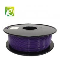 Buy cheap 1.75mm 3.0mm  PLA 3D Printing Filament 1kg / Roll For Makerbot product