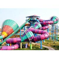 Quality Amusement Theme Park Water Slide Giant Equipment Safety Tantrum Valley for sale