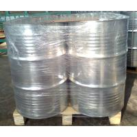Buy cheap EPOXY RESIN  828 product