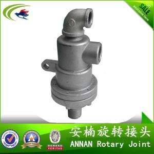 Buy cheap YGS-25-10織物の印刷および染まることのための高温ホット オイルの蒸気のロータリージョイント product