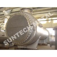 Buy cheap S31803 Duplex Stainless Steel Floating Head Heat Exchanger ISO / SGS product