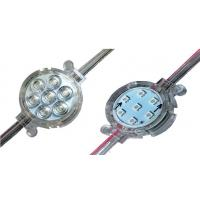 Buy cheap 50MM LED point light source DMX control,LED source light product