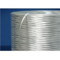 Buy cheap 2000 Tex Direct Roving Fiberglass For Multiaxial Fabric Corrosion Resistance product