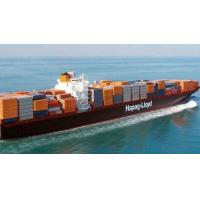 Buy cheap Ningbo,China to Manzanillo,Mexico,Ocean Freight,Sea Freight,Freight Forwarder,Shipping Agent product