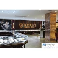 China Grand jewelry Plaza interior fixture by solid wood and glass showcase in Led light on sale