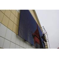 Buy cheap Transparency LED Stripe Curtain Display Outdoor Fixed Building Wall 2 Years Warranty product