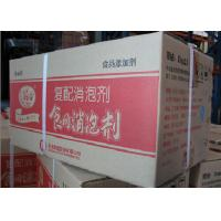 Buy cheap Waxy Beads Defoaming Agent With Phospholipids , Silicone Based Defoamers product