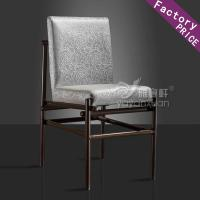 Buy cheap Leather Dining Chairs for sale at Low Discount Price (YF-229) product
