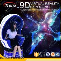 China Theme Park 9D Virtual Reality Simulator HD VR Glasses With 3 Electric Cylinders on sale