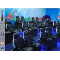 Buy cheap Fiber Leather 5D Motion Theater Chair 3 People Per Set Chair product