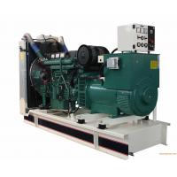 Buy cheap 20KW low fuel consumption diesel generator set genset for sale product