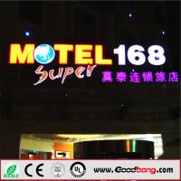 Buy cheap Outside High Forming Acrlic Illuminated LED Neon Sign for hotel product