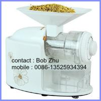 Buy cheap family fresh rice machine, rice milling machine, health rice polishing machine product