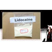 Buy cheap TOP Lidocaine 137-58-6 Local Anaesthetic Drugs Lidocaine Antiarrhythmic Drug product