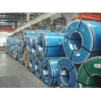 China 202 Stainless Steel Coil on sale
