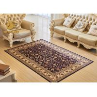 Buy cheap Anti Bacterial Persian Floor Rugs With Pvc Backing OEM / ODM Acceptable product