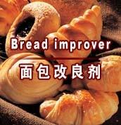 Buy cheap Mono And Diglycerides Baking Bread Improver To Increase Volume product