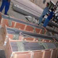 Buy cheap Long Lifespan Casing And Tubing Aluminum Squares / Rounds Only 6061 Extrusions +Kształtki +specjalne product