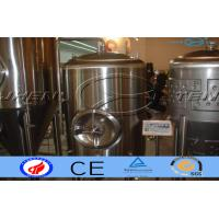 Buy cheap Sanitary Rectangular Water Pressure Vessels Fuel Oil Storage Tank Biotechnology 1000L product