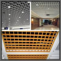 Quality Aluminum open cell ceiling for sale