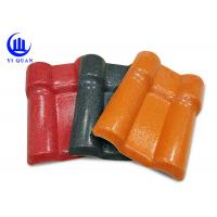 Buy cheap Acrylonitrile Styrene Acrylate Synthetic Resin Roof Tile 1035 mm product