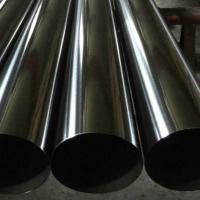 Buy cheap GB standard duplex stainless steel pipe a790 s32760 / hot rolled seamless tube product