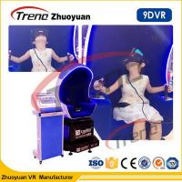 China 360 Degree Egg Machine 9D Cinema Simulator With Interacitve Games CE Approval on sale