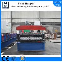 Buy cheap Building Corrugated Iron Sheet Making Machine , Color Metal Sheet Forming Machine product