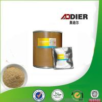 Buy cheap Mid/High-temperature Beta/Alpha-Amylase product