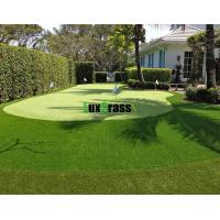 China High Density Golf Sport Artificial Grass UV Resistan Golf Synthetic Grass For Outdoor Backyard on sale