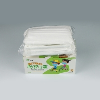 Buy cheap Pollution Prevention 145×95mm Kids 3 Layers Disposable Face Mask product