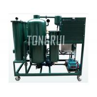 Buy cheap Reliable Hydraulic Oil Recycling Machine With Strong Demulsification Ability product