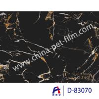 Buy cheap High Definition Printing Pvc Decorative Foil Black Marble Moth Proofing product