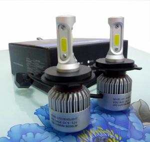Buy cheap S2 COB LED Headlamp car headlamp luces de faros choch car tuning 54W 5500LM product