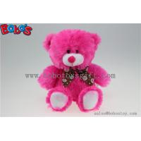 Buy cheap 20cm Hot Pink Lips Plush Bear Toy as Valentine Promotional Gift product