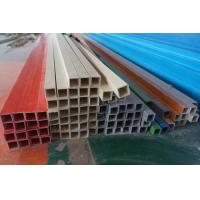 Buy cheap Pultruded FRP Profiles Fiber Square Tube Subsidiary Steel Tube product