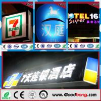 Buy cheap Hotsale Huge Size Square Colorful Light Outdoor Waterproof Advertising Store Roof Acrylic product